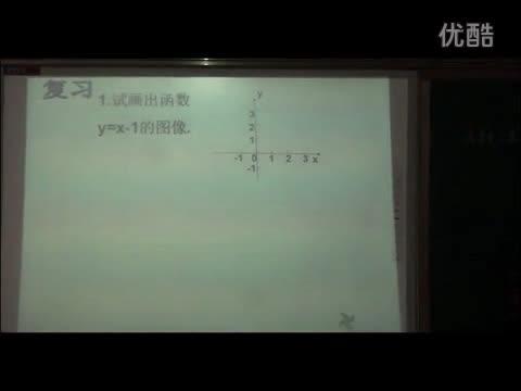 人教B版2003课标版 高一数学必修一 函数的表示方法-公开课