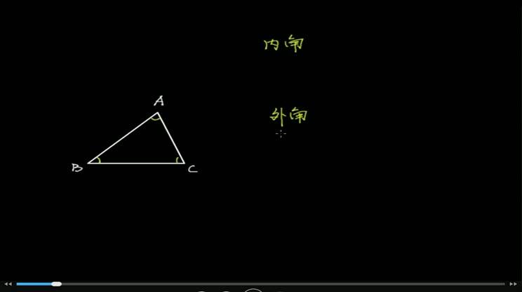 沪科版 八年级数学上册 《三角形的外角》李鹏凌-公开课
