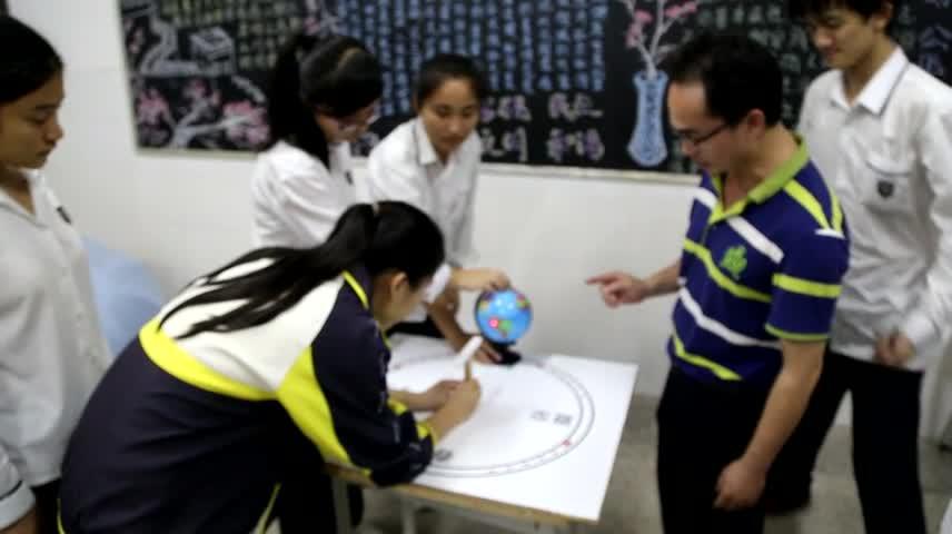 人教版 高一地理必修一 第一章 第三节:地球运动的地理意义-名师示范课