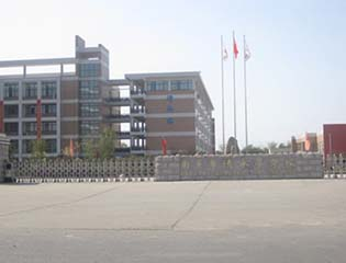 江苏省南京市清水亭学校