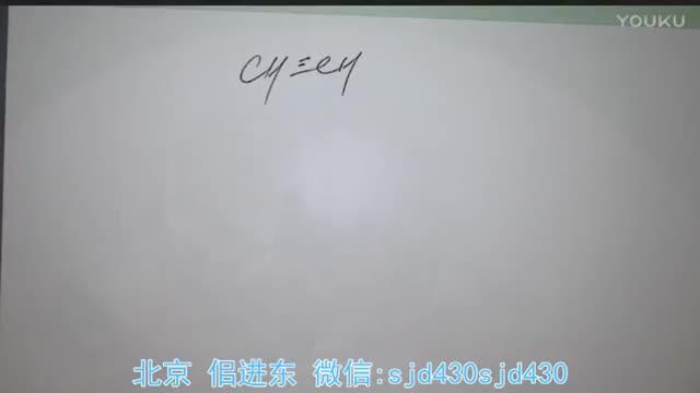 高一化学必修一 乙炔-C060-GE-微课堂