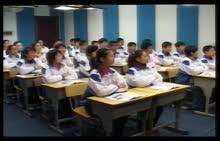 苏教版 八年级历史:第十五课:宁为战死鬼 不为亡国奴-公开课