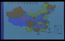 人教版 八年级地理上册 中华人民共和国行政图-微课堂
