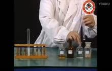 高中实验206-苯酚的显色反应-实验演示