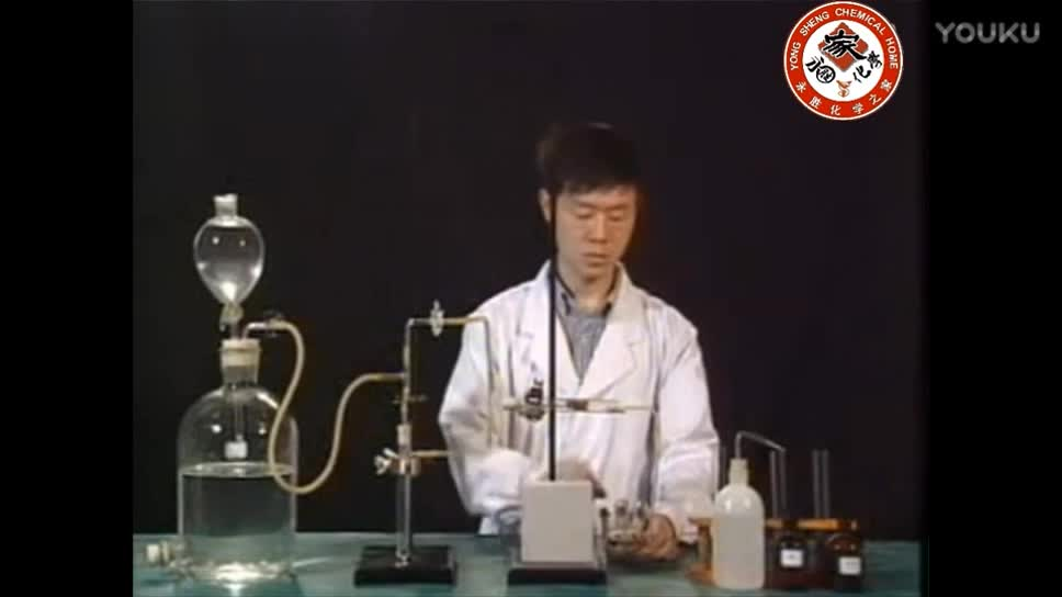 人教版 高一化学必修二 第三章 第三节:高中实验198-乙醇的催化氧化和乙醛的化学性质-实验演示