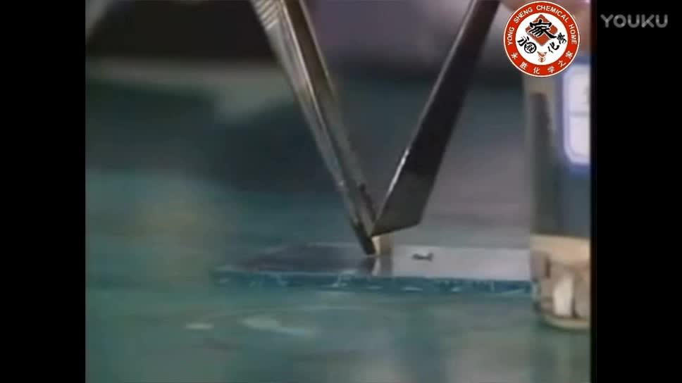 人教版 高一化学必修二 第三章 第三节:高中实验193-乙醇与钠的反应-实验演示