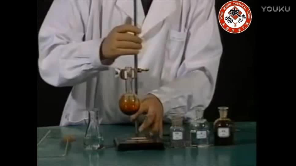 人教版 高一化学必修二 第三章 第二节:高中实验188-苯的溴代反应-实验演示