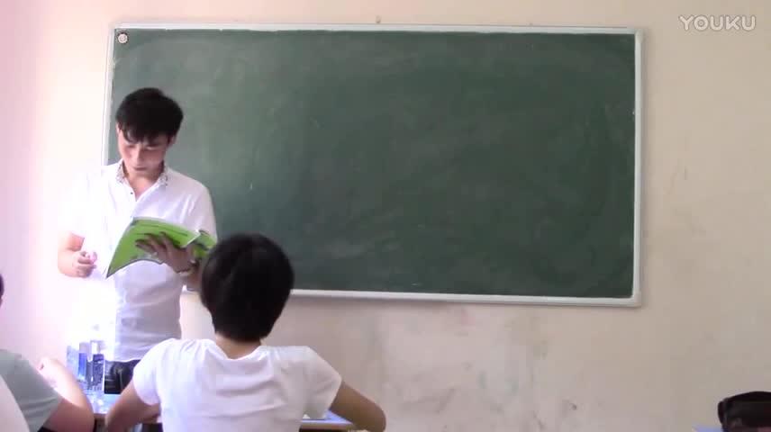 人教版 高一化学必修一 第二章 第二节:离子反应 第三课时:离子方程式判断-公开课