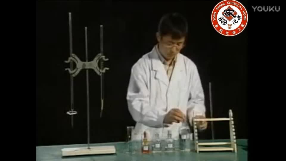 高中实验233-滴定法测定浓氨水的含量-实验演示