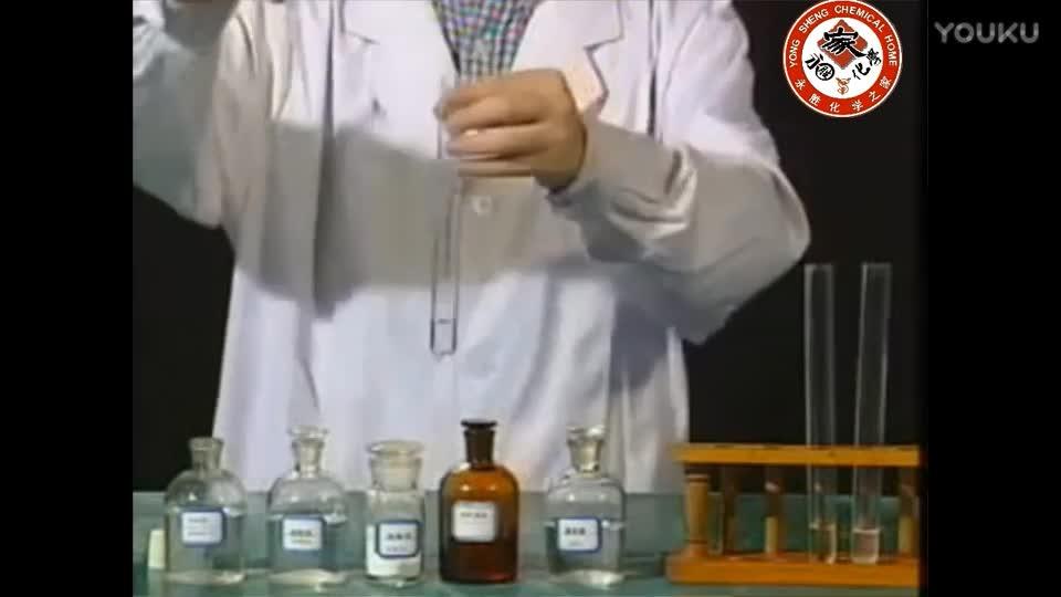 高中实验218-葡萄糖酸锌和葡萄糖酸钙的制备-实验演示