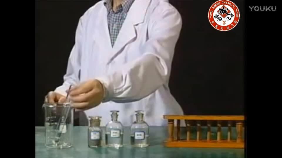 高中实验219-葡萄糖二酸的制备-实验演示