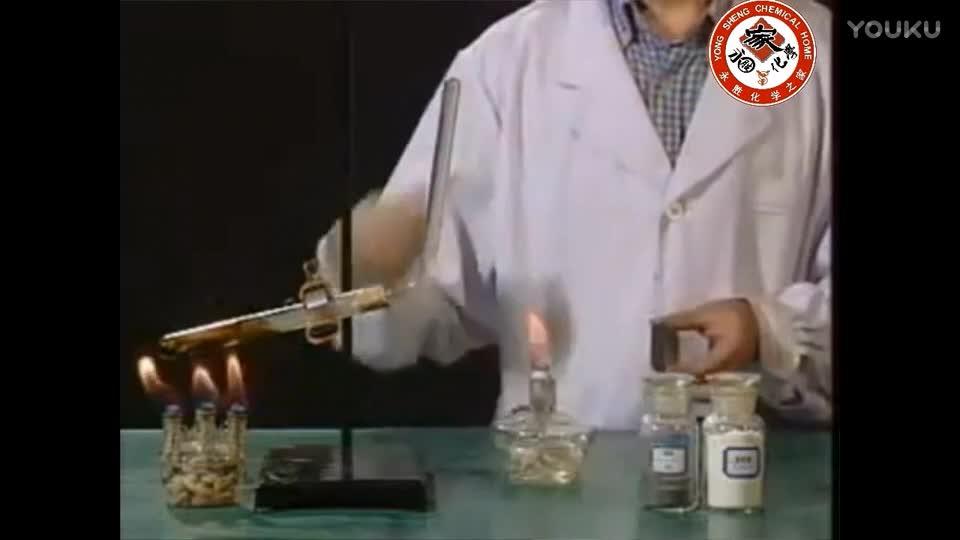 高中实验215-葡萄糖与镁粉的反应-实验演示