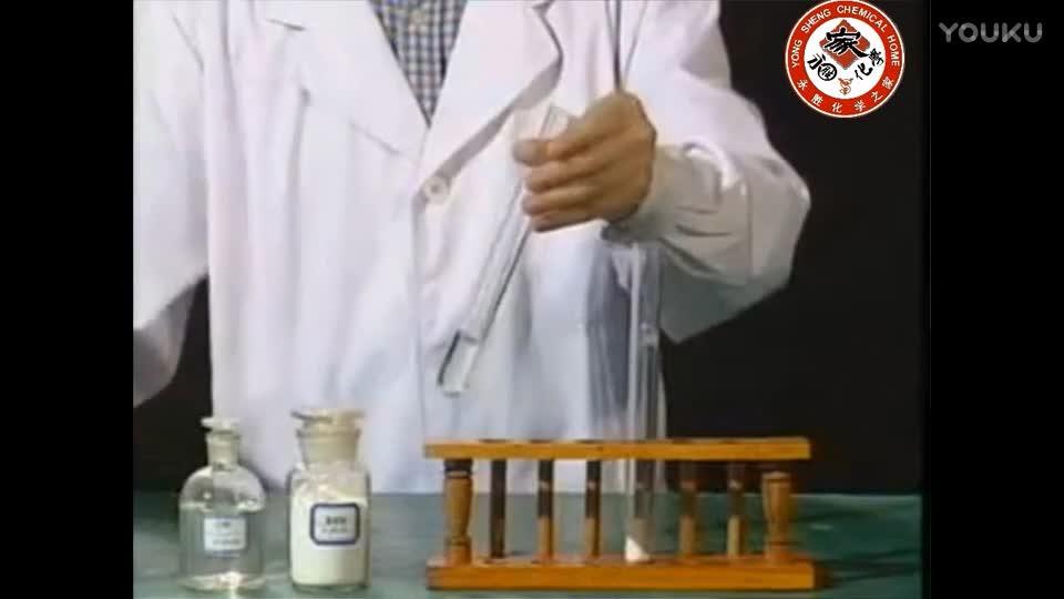 高中实验211-葡萄糖的性质-实验演示