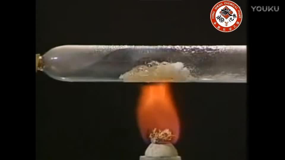 高中实验209-葡萄糖的燃烧实验-实验演示