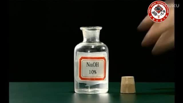 高中实验202-苯酚酸性的检验-实验演示