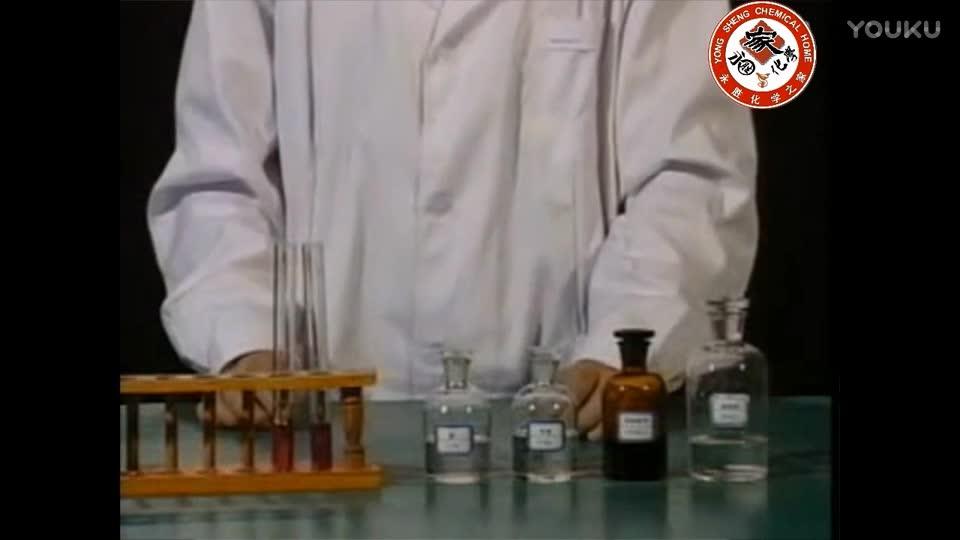 高中实验192-苯与甲苯的鉴别-实验演示