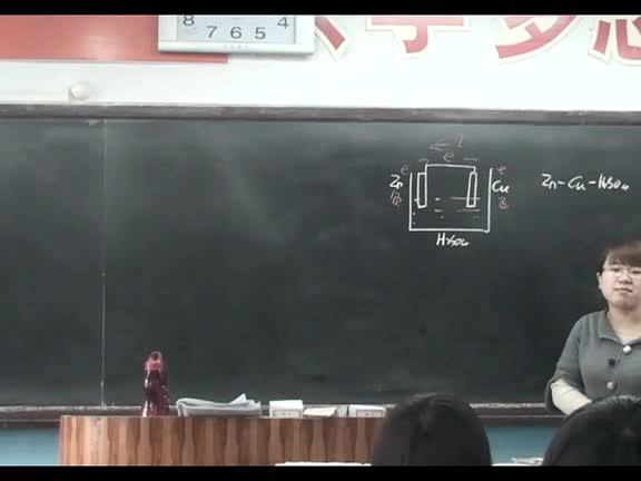 高一 化学 发展中的化学电源-公开课