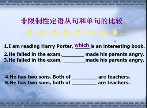 人教版 高二英语 选修七_Unit5语法04-名师示范课