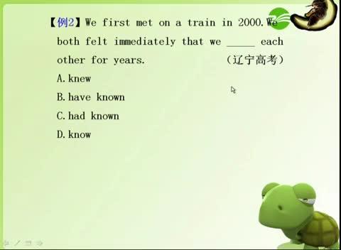 人教版 高二英语 选修七_Unit5词汇06-名师示范课