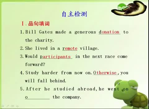 人教版 高二英语 选修七_Unit4语法07-名师示范课