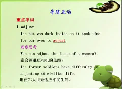 人教版 高二英语 选修七_Unit4语法02-名师示范课