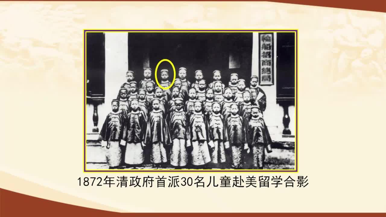 【名校名師微課】八年級上歷史(人教版)核心知識名師講解視頻:詹天佑和京張鐵路