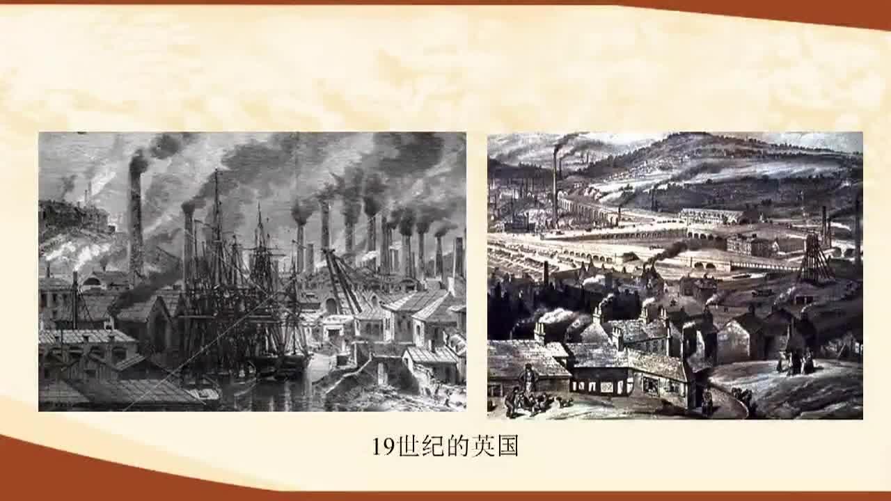 【名校名師微課】八年級上歷史(人教版)核心知識名師講解視頻:鴉片戰爭對中國近代社會的影響