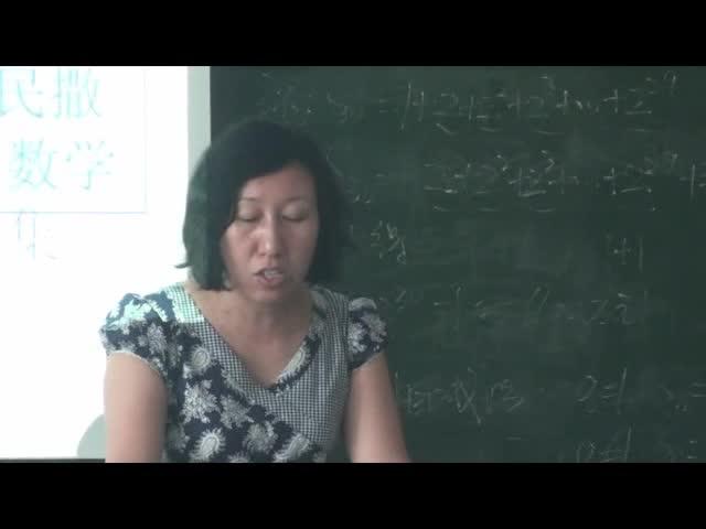 【优秀晒课视频】人教A版数学必修一精品微课及课堂实录-1.1.1 集合的含义与表示8