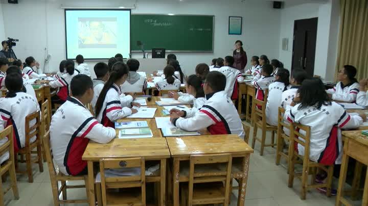 【优秀晒课视频】人教A版数学必修一精品微课及课堂实录-1.1.1 集合的含义与表示9