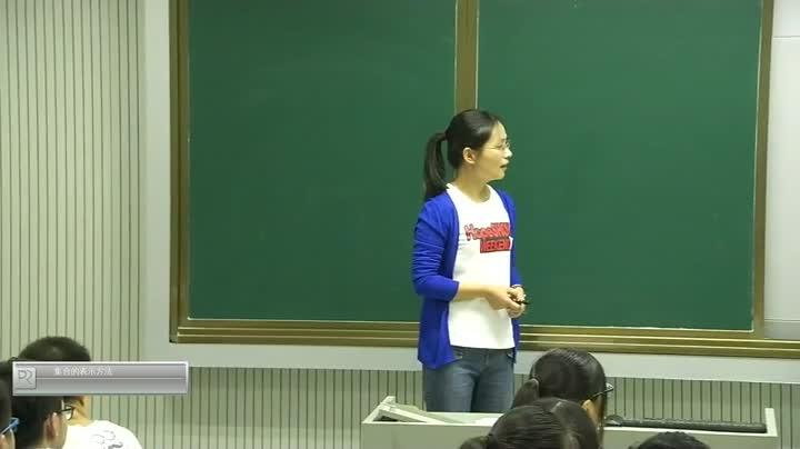 【优秀晒课视频】人教A版数学必修一精品微课及课堂实录-1.1.1 集合的含义与表示2