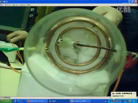 人教版 高二物理选修1-1 第二章 第三节:《磁场对通电导线的作用》-说课
