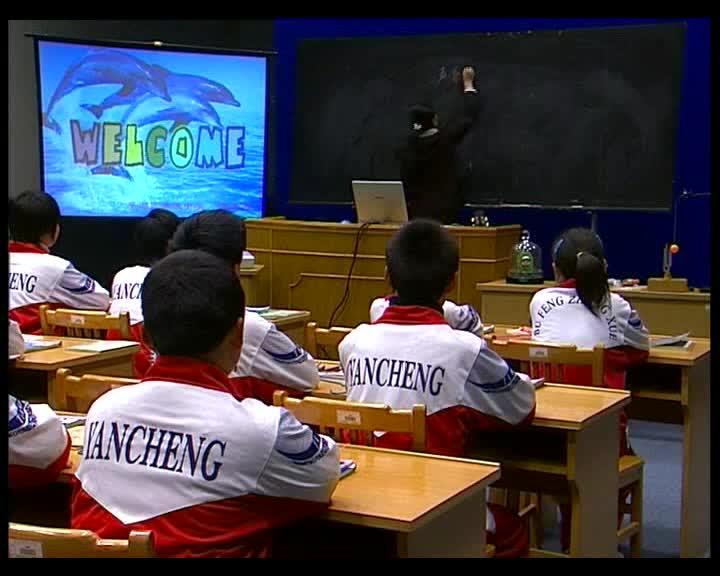 苏教版 八年级物理上册:声音是什么-公开课
