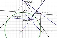 2017年中考数学图形的性质:直线与圆的位置关系