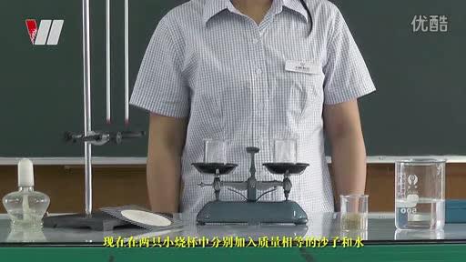 人教版 九年级物理:热学实验3.比较不同物质吸热的情况-实验演示