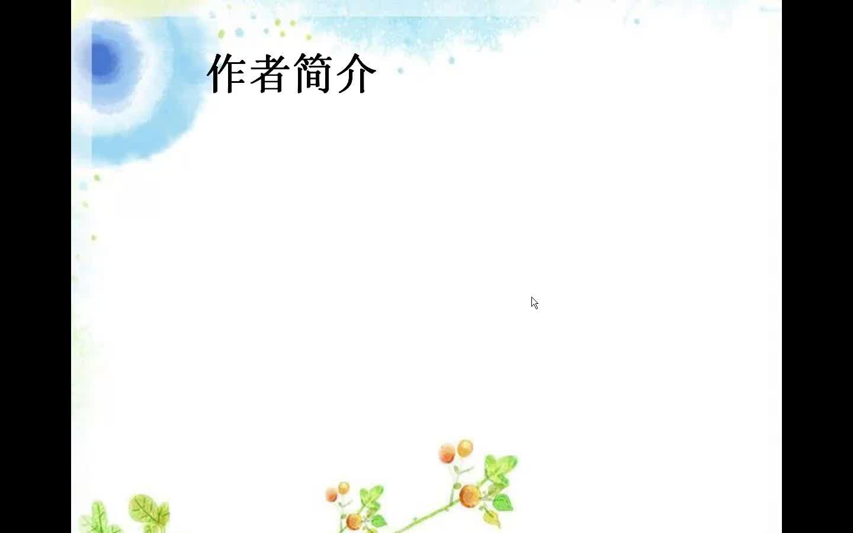 ppt 背景 背景图片 边框 模板 设计 相框 1440_900