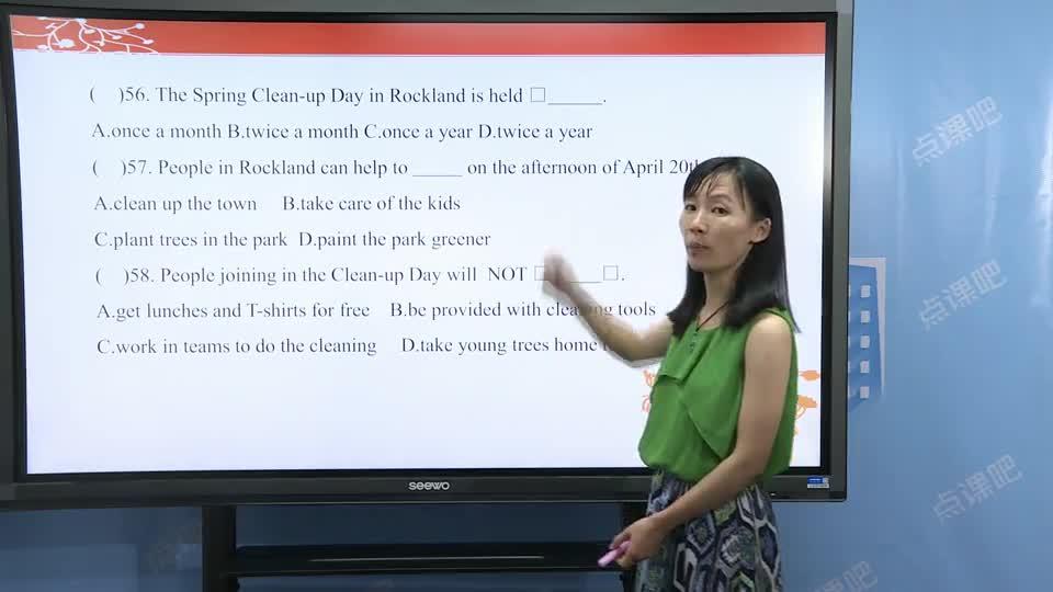 九年级英语(中考):中考阅读理解(真题分析)-名师示范课