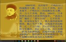 八年级历史:甲午战争中国战败的原因-微课堂 (2份打包)
