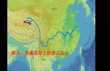 湘教版 八年级地理上册 第二章 第三节:长江和黄河的概况-微课堂