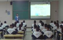 人教版 高二化学选修四 第一章 第一节:化学反应与能量(第1课时)-公开课