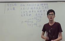 人教版 高三化学 高考冲刺特训----钠的重要化合物,无机物的推断-名师示范课