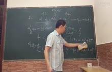 人教版 高一化学必修一 第二章 第二节:离子反应-2-名师示范课