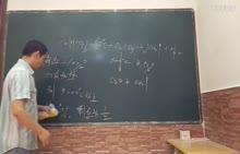 高中化学-溶解度-2-名师示范课