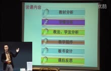 人教版 高二化学选修四 第四章 电化学基础 第一节:原电池-公开课