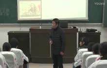 人教版 高一化学:第一章 物质结构 元素周期表 第一节:元素周期表(第1课时)-公开课