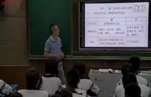 人教版 高一必修一 第四章 第一节:无机非金属材料的主角——硅-公开课