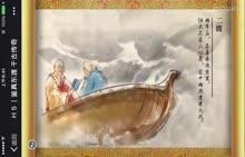 """人教版 七年级历史下册 第一单元 第4课:""""唐朝时期的中日文化交流-微课 (4份打包)"""