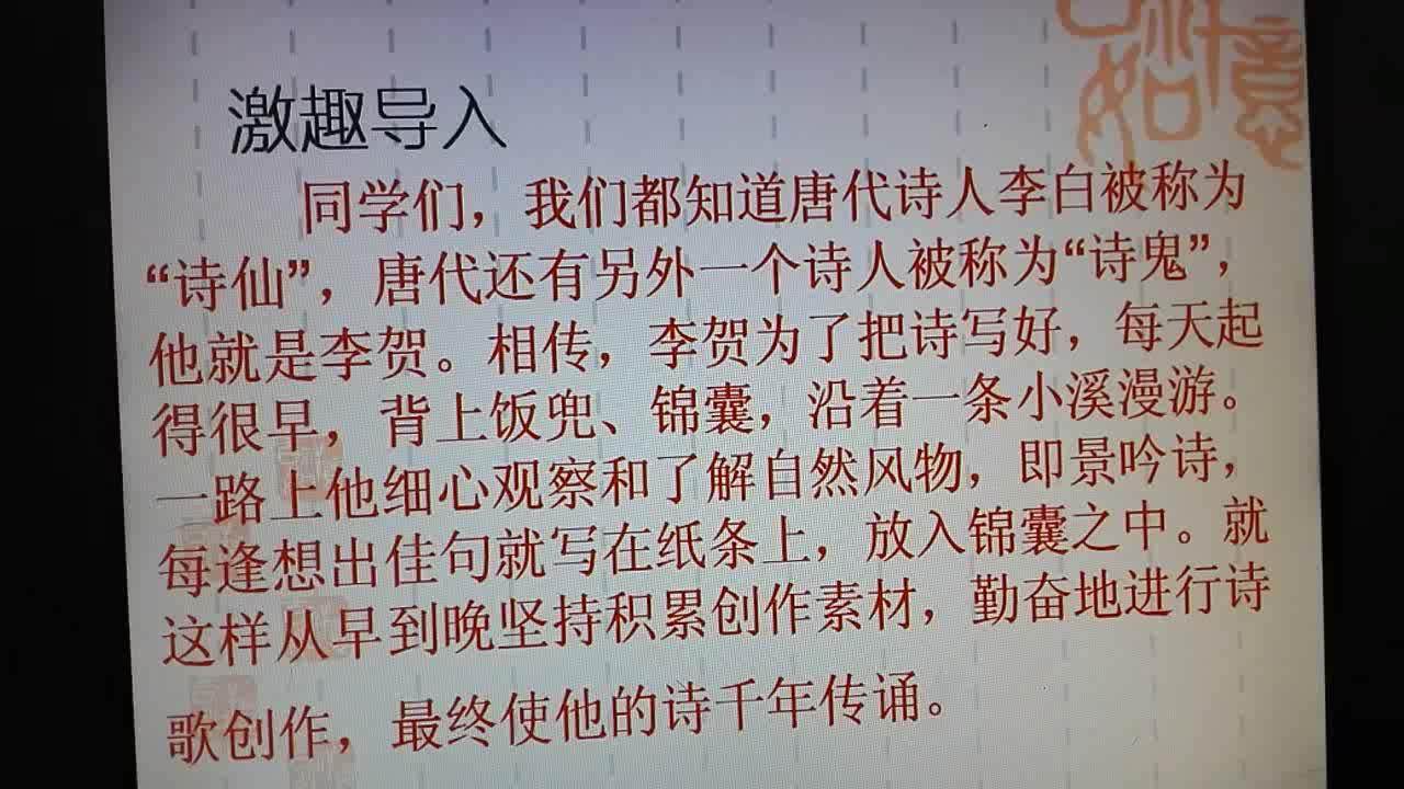 """九年级语文(中考)""""反刍亲情精选材""""写作指导-微课堂"""