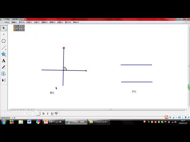 人教版数学九年级(中考)几何基本图形分析——三垂直模型-微课堂