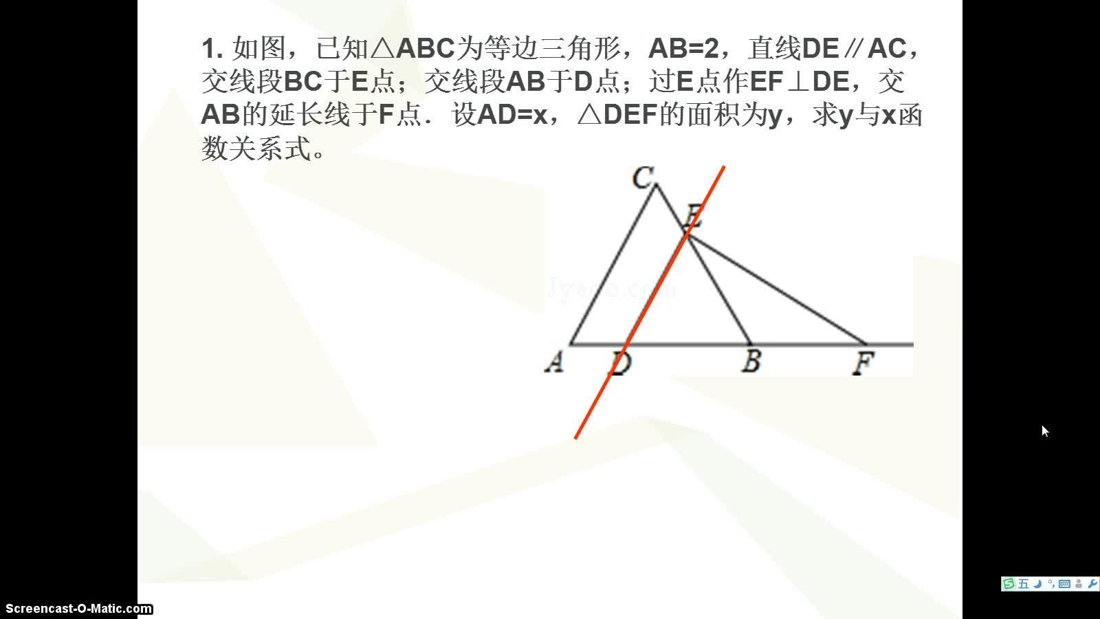 人教版数学九年级(中考)综合题中的动线问题-微课堂