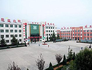 山西省垣曲县华峰初级中学